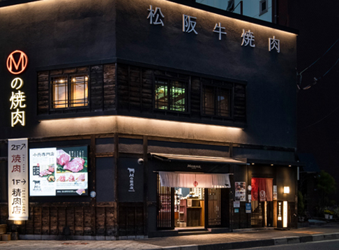 matsusakagyu yakiniku m fukushima