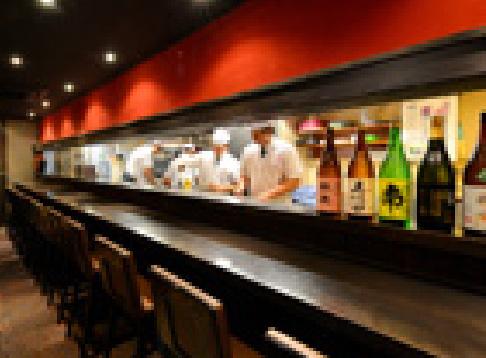 sake bar m300